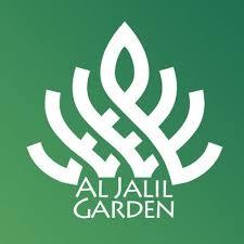 Al Jalil Garden Logo